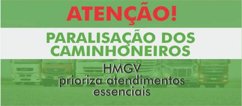 HMGV prioriza atendimento de serviços essenciais